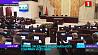 Первое заседание нового состава парламента началось с выборов руководства. Возглавит Палату представителей В. Андрейченко