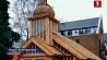 """Белорусскую мемориальную церковь в Лондоне номинировали на архитектурный """"Оскар""""  Беларускую мемарыяльную царкву ў Лондане намінавалі на архітэктурны """"Оскар""""  Belarusian Memorial Church in London nominated for architectural """"Oscar"""""""