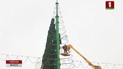 Cезон для главной новогодней елки  завершен  Cезон для галоўнай навагодняй ёлкі  завершаны