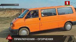 В отношении мужчины, угнавшего автомобиль в Минске, возбуждено уголовное дело