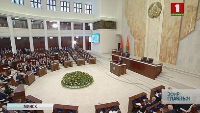 Послание Президента народу и парламенту - главный общественно-политический диалог года