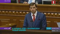 Премьер-министр Украины Андрей Гончарук подал в отставку