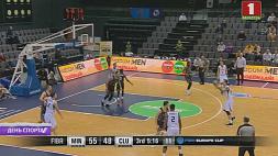 Ростислав Вергун назначен на пост главного тренера мужской сборной Беларуси по баскетболу