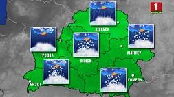 Прогноз погоды на 14 февраля 14 лютага