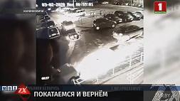 В Калинковичах подростки взяли чужой автомобиль покататься, а вернули машину уже в другой двор
