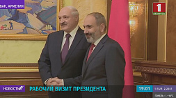 Президент Беларуси провел переговоры с премьер-министром Армении Николом Пашиняном  President of Belarus negotiates with Prime Minister of Armenia Nikol Pashinyan