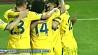 Слован - БАТЭ -  ничья  Slovan-BATE Borisov draw gives Belarusians chance to reach Champions League group stage
