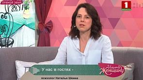 Психолог Наталья Шеина