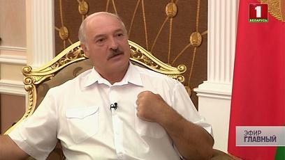 А.Лукашенко: И Беларусь, и Россия - это единое пространство. Это наши общие просторы - от Бреста до Владивостока