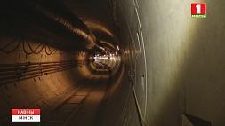 Первые три станции новой линии минского метро готовы более чем на 90% Першыя тры станцыі новай лініі метро гатовы больш як на 90%