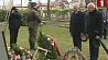 Минута молчания на военном кладбище в Белостоке Хвіліна маўчання на ваенных могілках у Беластоку