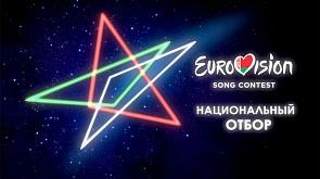 Евровидение-2019. Визитки финалистов
