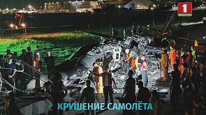 На Филиппинах разбился самолет с медицинским грузом