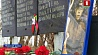 Отдать дань памяти солдату Красной армии. В Беларуси восстановили имя неизвестного бойца Аддаць даніну памяці салдату Чырвонай арміі. У Беларусі даведаліся імя невядомага байца