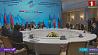 Беларусь приложит все усилия для дальнейшего развития евразийской интеграции Беларусь прыкладзе ўсе намаганні для далейшага развіцця еўразійскай інтэграцыі Almaty hosts meeting of  Eurasian Interstate Council
