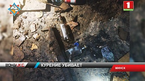 В Минске на пожаре спасен мужчина
