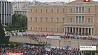 Демонстрация в центре Афин  Дэманстрацыя ў цэнтры Афін