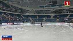 Менее суток остается до старта чемпионата Европы по фигурному катанию Менш як  суткі застаецца да старту чэмпіянату Еўропы па фігурным катанні European Championship in figure skating to start in less than a day