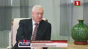 """""""Разговор у Президента"""". Михаил Мясникович"""