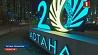 Сегодня в Астане основной день работы комплексного саммита ОДКБ Сёння ў Астане асноўны дзень працы комплекснага саміта АДКБ CSTO summit  to be held  in Astana