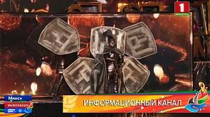Закулисье церемонии открытия II Европейских игр  Закуліссе цырымоніі адкрыцця II Еўрапейскіх гульняў