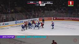 Новый сезон в КХЛ планируют начать 2 сентября