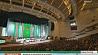 Завершился первый день Пятого Всебелорусского народного собрания  Завяршыўся першы дзень Пятага Усебеларускага народнага сходу  First day of All-Belarusian People's Assembly finishes