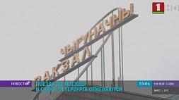 Транзитным перевозчикам в Беларуси выделили шесть дополнительных стоянок Транзітным перавозчыкам у Беларусі выдзелілі шэсць дадатковых стаянак