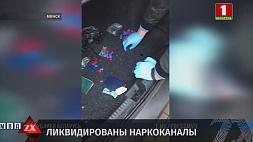 Более 1 кг мефедрона изъяли правоохранители в столице