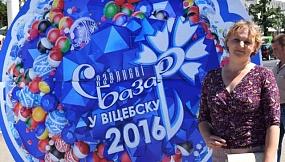 """Светлана Архипова: """"Благодарю организаторов «Славянского базара» за высокий уровень его проведения и постоянство!"""""""