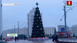 Подготовка Минска к новогодним праздникам завершается Падрыхтоўка Мінска да навагодніх свят завяршаецца