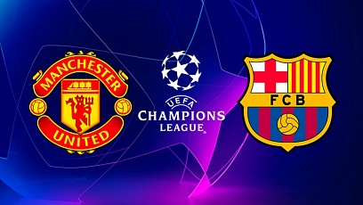 "Футбол. Лига чемпионов. 1/4 финала. ""Манчестер Юнайтед"" - ""Барселона"" 0:1"