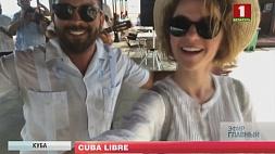Cuba libre. Несмотря на расстояние у нас много общего Cuba libre. Нягледзячы на адлегласць у нас шмат агульнага