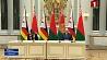 Александр Лукашенко назвал плодотворными переговоры с лидером Зимбабве Аляксандр Лукашэнка назваў плённымі перамовы з лідарам Зімбабвэ