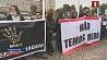 Всеобщая забастовка в Португалии Усеагульная забастоўка ў Партугаліі