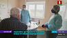 Сотрудники учреждений соцобслуживания получат надбавку за работу в условиях эпидситуации