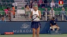Виктория Азаренко успешно преодолевает первый круг основного раунда US Open Вікторыя Азаранка паспяхова пераадольвае першы круг асноўнага раўнда  US Open
