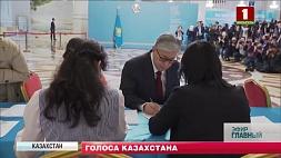 В Казахстане проходят выборы президента У Казахстане праходзяць выбары прэзідэнта