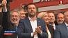 Члены правых партий из 11 стран ЕС вышли на митинг