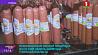 Переработкой мясной продукции по системе халяль займутся в Минской области Перапрацоўкай мясной прадукцыі па сістэме халяль зоймуцца ў Мінскай вобласці