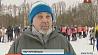 В Лошицком парке провели первый спортивный День снега  У Лошыцкім парку правялі першы спартыўны Дзень снегу