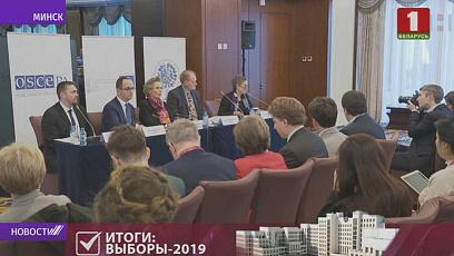 Маргарета Седерфельт: Легитимность выборов гарантирует белорусский народ