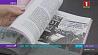 Авторскую книгу Игоря Марзалюка презентовали в столице Аўтарскую кнігу Ігара Марзалюка прэзентавалі ў сталіцы