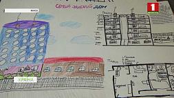 Архитектурные идеи столичных школьников презентовали в тематической книге
