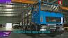 Завод по сборке грузовиков МАЗ открылся во Вьетнаме Завод па зборцы грузавікоў МАЗ адкрыўся ў В'етнаме