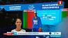 Александра Герасименя объявила о завершении карьеры Аляксандра Герасіменя аб'явіла  аб завяршэнні кар'еры
