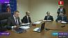 Саммит ЦЕИ прошел в формате видеоконференции Саміт ЦЕІ прайшоў у фармаце відэаканферэнцыі  CEI summit held in videoconference format