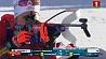 В чешском Нове-Место продолжается третий этап Кубка мира по биатлону У чэшскім Нове-Места  працягнецца трэці этап Кубка свету па біятлоне