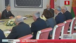 Совещание на уровне Президента стало стимулом для экономического блока Нарада на ўзроўні Прэзідэнта стала стымулам для эканамічнага блока