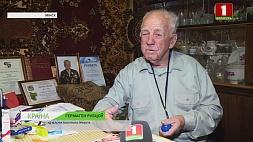 Пожилым людям столицы предоставили экстренные кнопки помощи Пажылым людзям сталіцы перадалі экстранныя кнопкі дапамогі